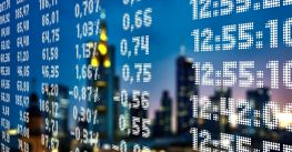 Where to set up a Securities Token Exchange